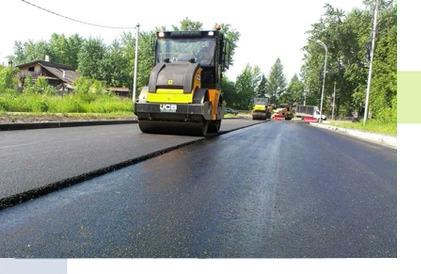 Асфальтирование дорог в Рязани