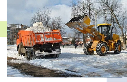 Вывоз и уборка снега в Рязани