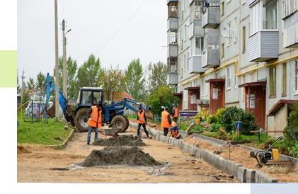 Ремонт дворов в Рязани